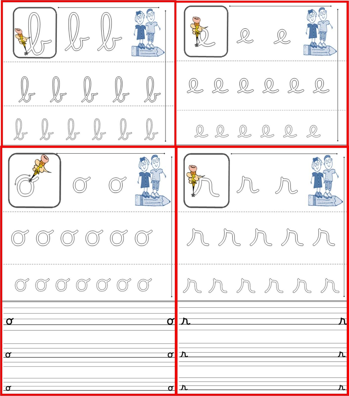 ipot u00c2me     t u00c2me  cp  u00e9criture des lettres de l u0026 39 alphabet