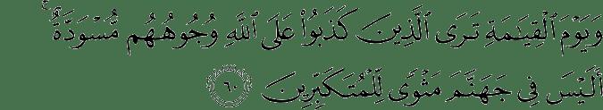 Surat Az-Zumar ayat 60