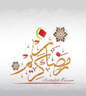 اللهم بلغنا رمضان اختياري