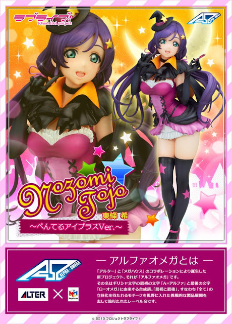 "Nozomi Toujou Pentel Eye Plus Collab Ver.  1/7 de ""Love Live! School Idol Project"" - Alpha x Omega"