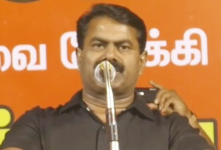 Seeman Full Speech Pollachi