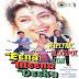 Kishore Kumar | Eena Meena Deeka lyrics