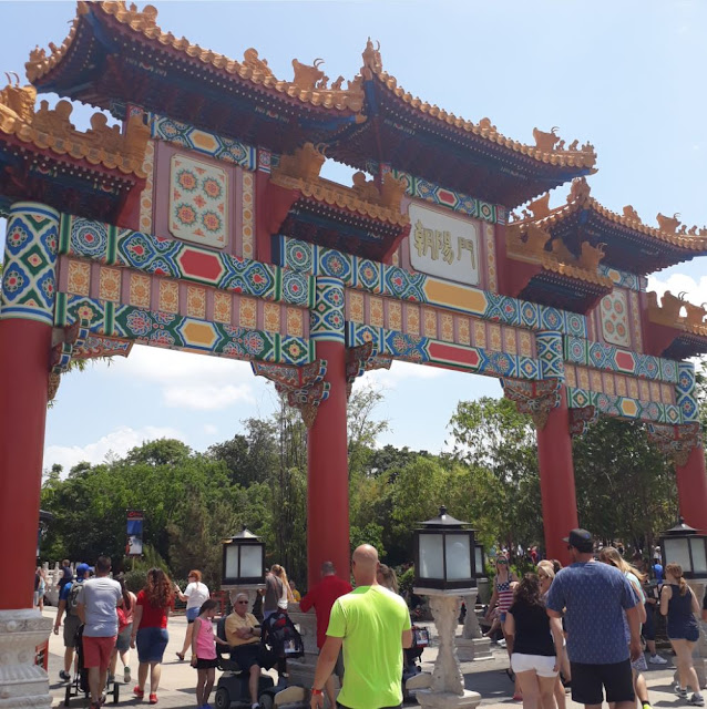 China gates EPCOT