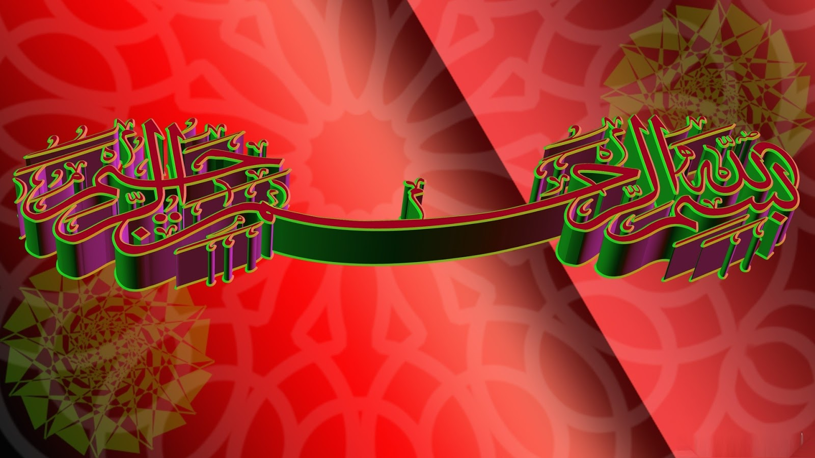 Bismillah HD Images Free Download - Free HD Wallpapers