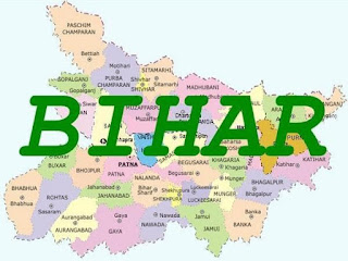 Bihar Cabinet Important Announcements February 2019