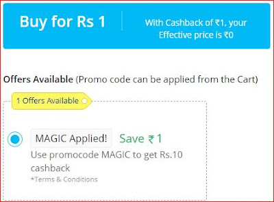 PayTM Loot – Buy Deal Of Rs.1 & Get Rs.20 Cashback