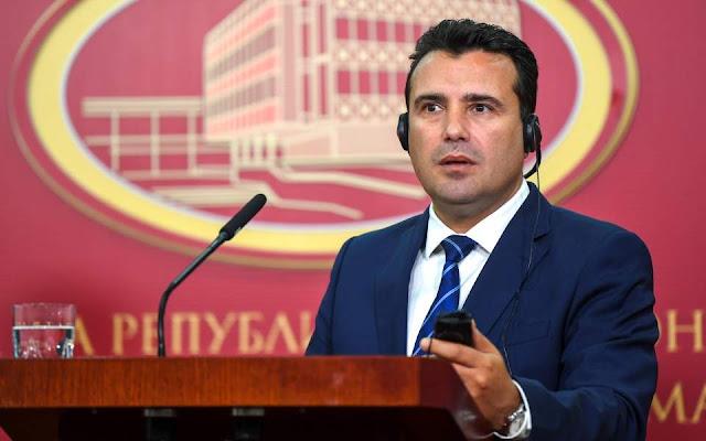 Ζάεφ: Το όνομα της Μακεδονίας δεν αλλάζει, απλά συμπληρώνεται