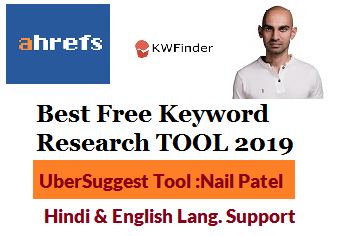 free keyword research tool, ubersuggest keyword research tool, how to use ubersuggest keyword research tool, best free keyword research tool, blog post ke liye keyword kaise find kare, google keyword planner, neil patel