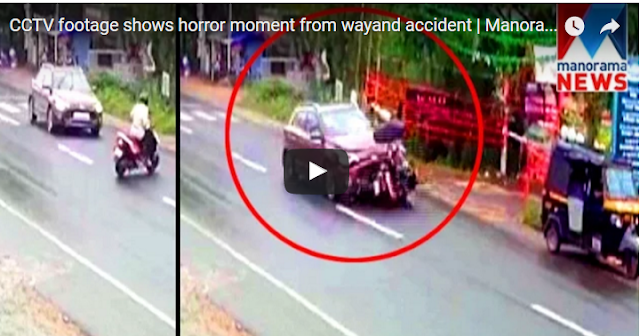 A speeding car hit a scooter throwing the man, who was on it, into air at Muttil taluk in Wayanad district of Kerala on Sunday.  The car lost control and hit a tipper truck and a goods autorickshaw as well on the KozhikodeBengaluru national highway, reports Manorama.