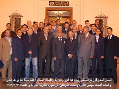 Judges Hisham Geneina and Zakaria in 2009