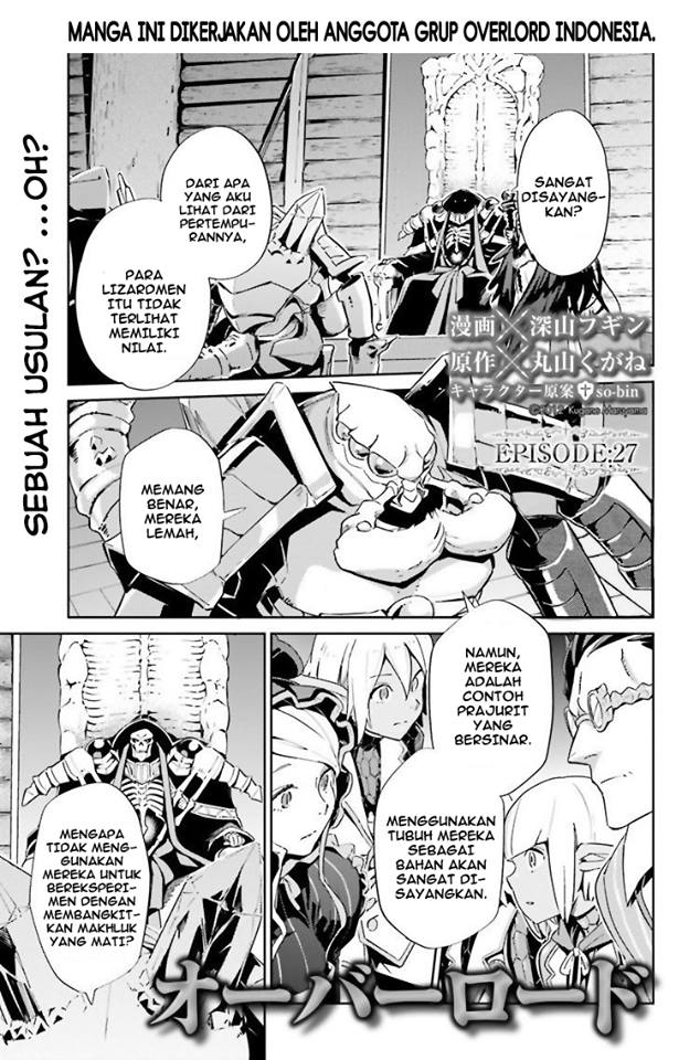 Overlord chapter 27