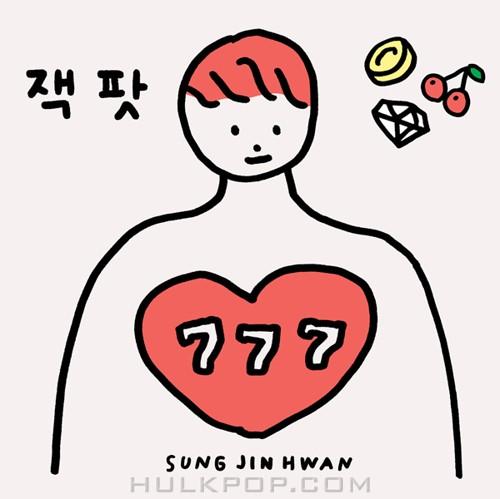 SUNG JIN HWAN – 잭팟 – Single