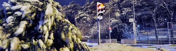 İstanbul da okullara kar tatili