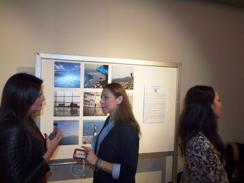 Η Ελλάδα στα μάτια μας, στο Μουσείο Τσιτσάνη στα Τρίκαλα
