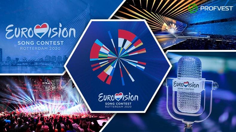 Евровидение суть конкурса, дата и представители 2020 года