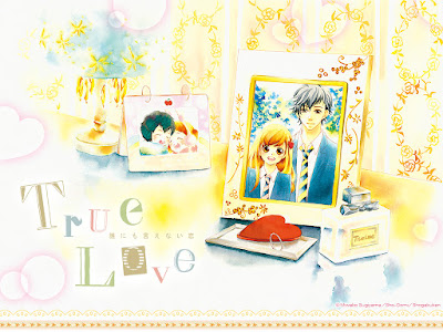 True Love de Sugiyama Miwako