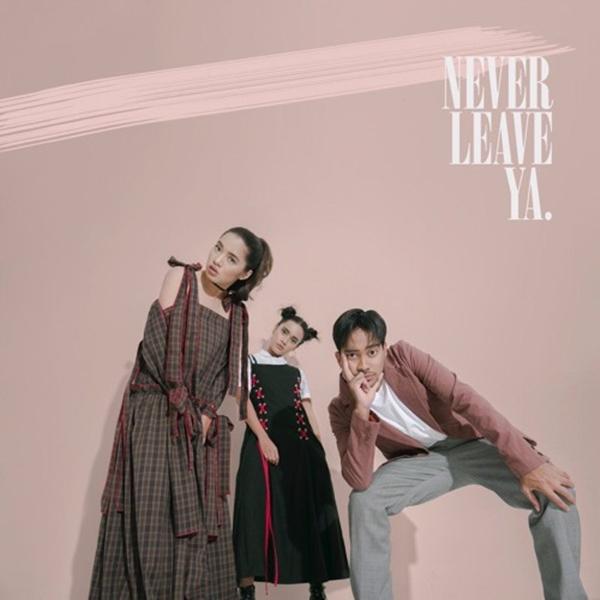 Gamaliel Audrey Cantika - Never Leave Ya