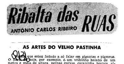 http://velhosmestres.com/en/pastinha-1963-4