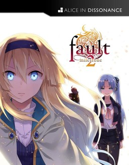Fault Milestone Two Side: Above [English]
