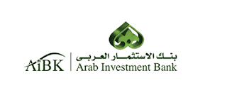 وظائف  لطلبة كلية التجارة فى بنك الاستثمار العربي لعام 2018