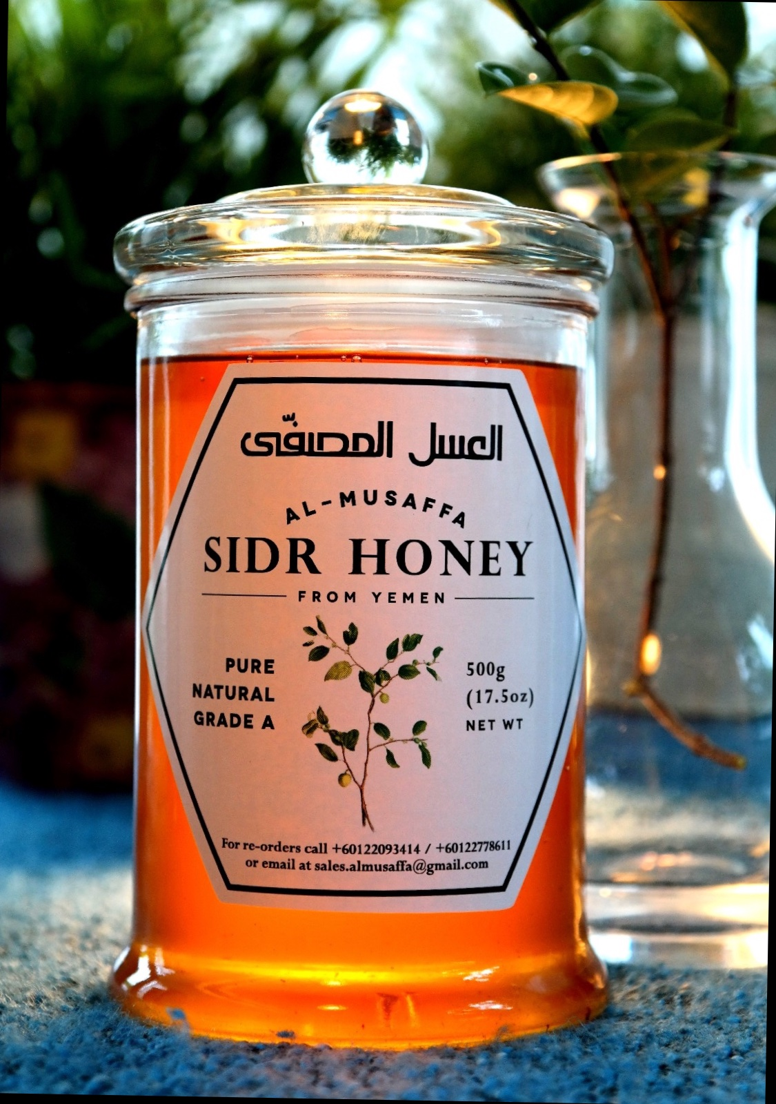 Al-Musaffa Sidr Honey: WHY IS SIDR HONEY SO EXPENSIVE?