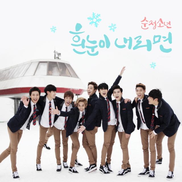 [EP] Pure Boy – 1st Mini Album 'Snow Is Falling'