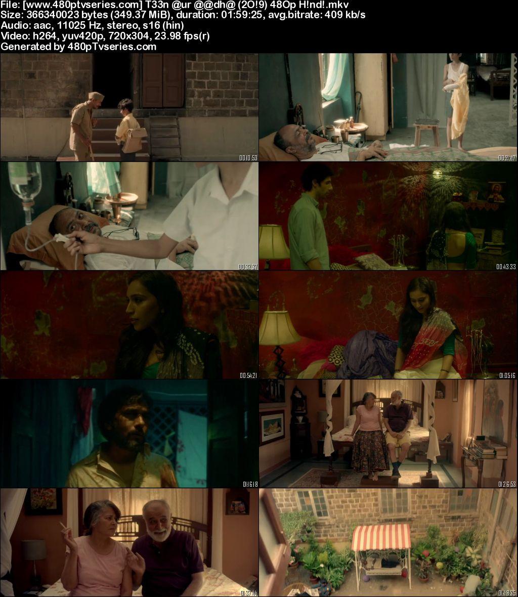 Teen Aur Aadha (2018) 350MB Full Hindi Movie Download 480p HDRip Free Watch Online Full Movie Download Worldfree4u 9xmovies
