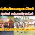கூட்டமைப்பின் தேர்தல் பிரசார கூட்டத்திற்கு விசேட அதிரடிப்படை பாதுகாப்பு(புகைப்படங்கள்)