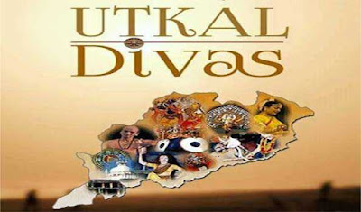 Odisha Divas celebrated  on April 1