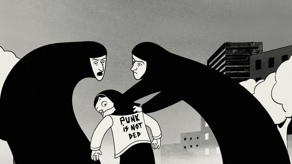exploring the common theme in marjane satrapis novel persepolis Marjane satrapi, iranian graphic novelist, author of persepolis find this pin and more on persepolis - marjane satrapi by ana paula luengo marjane satrapi, iranian graphic novelist, raises the question as to which similarities & differences among us are most salient, and how we know.