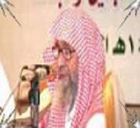 AL TÉLÉCHARGER ABDULLAH CORAN JUHANI COMPLET