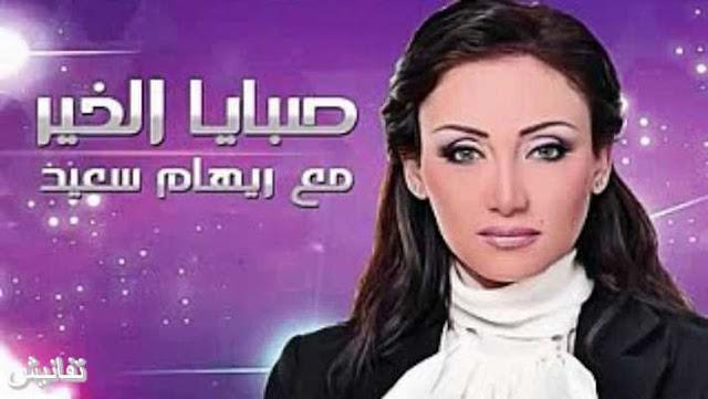 مشاهدة حلقة صبايا الخير الاربعاء 4-1-2017 ام تبيع شرف ابنتها من اجل شريط برشام