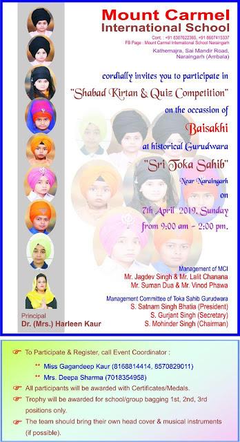 Dr.Harleen Kaur Principal Mount Carmel International School Naraingarh at Toka Sahib gurudwara