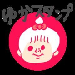 BUFFALO-PEKO's name Sticker Yuka