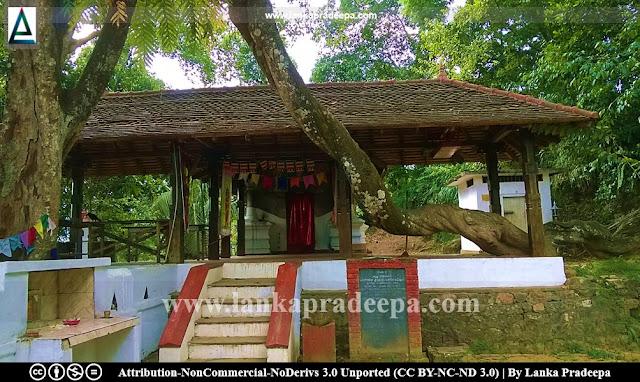 Lindamulla Pattini Devalaya, Badulla