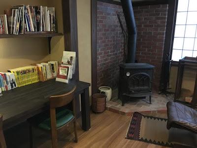 宝巌堂 暖炉の部屋