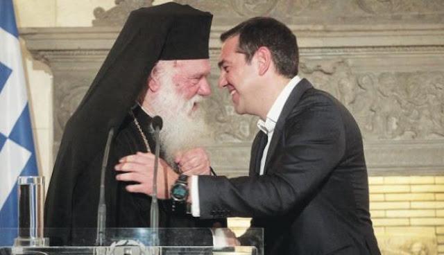 Τι σχεδιάζει ο Τσίπρας για τη μισθοδοσία των κληρικών