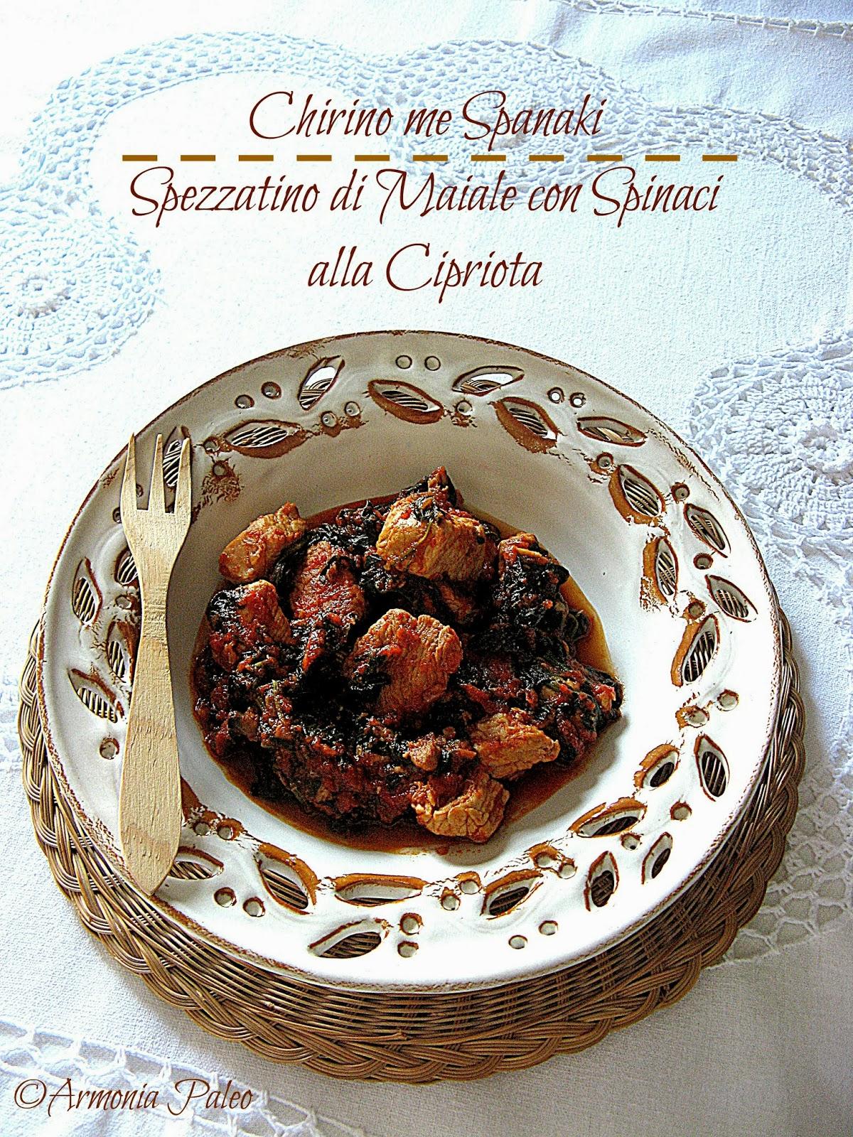Chirino me Spanaki-Spezzatino di Maiale con Spinaci alla Cipriota di Armonia Paleo