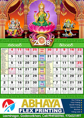 2018 december telugu calendar psd vector files free ...