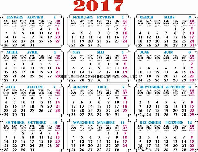 get printable calendar   2017 islamic calendar