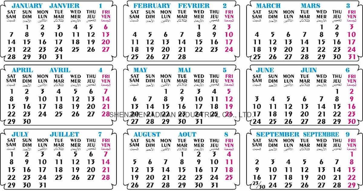 Get Printable Calendar : 2017 Islamic Calendar   Hijri 1438 Templates