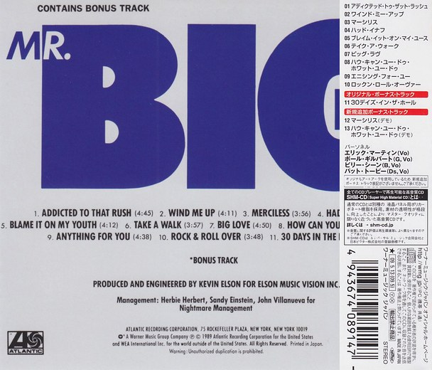 Mr. BIG - Mr. Big [Japanese Remaster SHM-CD +3] [Limited Release] back