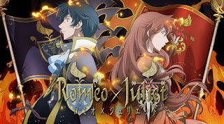 Romeo x Juliet – Todos os Episódios
