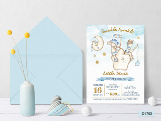 star theme baptism invitations for twins