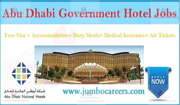 ADNH Abu Dhabi National Hotels Jobs 2019 Latest Walk In Interview