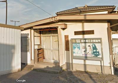 「用途廃止」とされた長野市消防団第六分団詰所