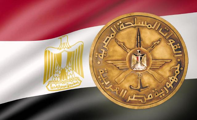 أماكن الحصول على ملف التطوع بالجيش المصرى 2018-2019 كيفية التقديم