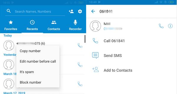 معرفة اسم المتصل من خلال الرقم