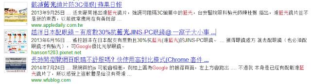 blogger-comment-search-result-Blogger 只要做到這幾件事, 就能輕鬆加強 SEO 搜尋排名
