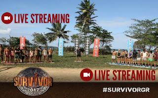 http://heraklionwebradio.blogspot.gr/2017/05/survivor-greece-live-23052017.html
